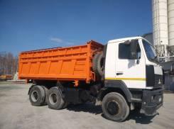 МАЗ 6501А9-320-021. , 2011 2 единицы, 11 000 куб. см., 25 000 кг.
