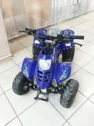 Motoland ATV 50U. исправен, есть птс, без пробега