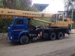 Галичанин. Автокран Галичинин 28 м. 25 тонн, 25 000 кг., 28 м.
