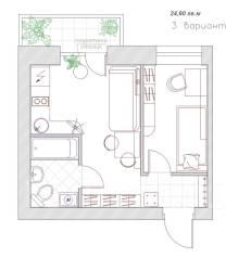 1-комнатная, Хабаровск. Железнодорожный, застройщик, 24 кв.м.