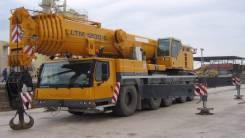 Liebherr LTM. Новый восстановленный Автокран Libherr LTM 1200-5.1 2017 года сборка, 12 980 куб. см., 200 000 кг., 72 м. Под заказ