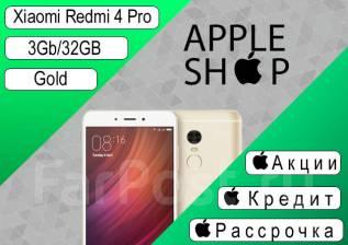 Xiaomi Redmi 4 Pro. Новый. Под заказ