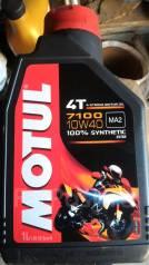 Motul. Вязкость 10w40, синтетическое