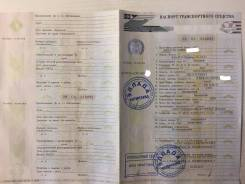 Kia Sportage. Продажа ПТС