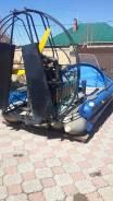 Пиранья. двигатель стационарный, 65,00л.с., бензин