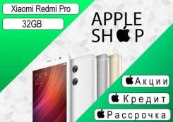Xiaomi Redmi Pro. Новый. Под заказ