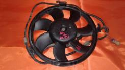 Вентилятор охлаждения радиатора. Audi A6