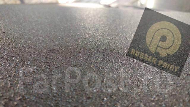 """Сверх прочное покрытие кузова """"Титан"""""""