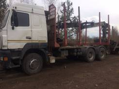 МАЗ. 6312В9, 1 500 куб. см., 1 000 кг.