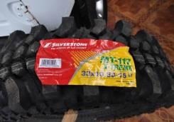 Silverstone MT-117 Xtreme. Грязь MT, без износа, 1 шт. Под заказ