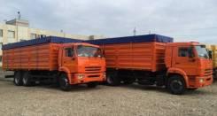 Камаз 65115. Камаз 6387-01 бортовой зерновоз (на шасси ), 3 000 куб. см., 3 000 кг.