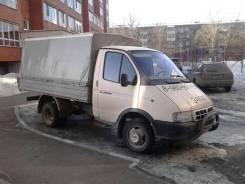 ГАЗ 33021. Продается грузовая Газель, 2 500 куб. см., 1 500 кг.