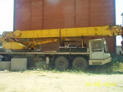Январец КС 6471. Автокран 40 тонн, 3 000куб. см., 27,00м.