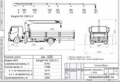 JAC N120. Продаю КМУ на шасси JAC N-120:, 3 800 куб. см., 7 400 кг.