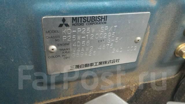 Блок подрулевых переключателей. Mitsubishi: Galant, Delica, Libero, Pajero, Chariot, FTO, Carisma, RVR, Minica Toppo, Aspire, Pajero Mini, Minica Двиг...