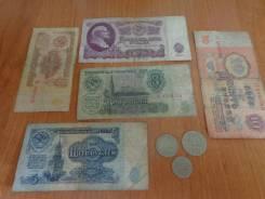 Деньги 1961