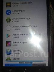 Продам Смартфон М9 4-32Gb 4G Б/у
