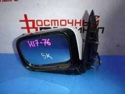 Зеркало заднего вида боковое. Mitsubishi Mirage Mitsubishi Dingo, CQ2A, CQ1A