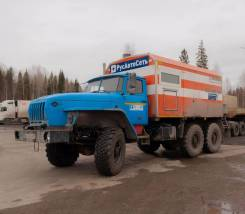 Урал 55571. ППУ 1600/100 , 2014 г. в., 11 500 куб. см., 7 000 кг.