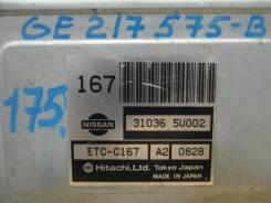Блок управления автоматом. Nissan Tino, HV10 Двигатель SR20DE