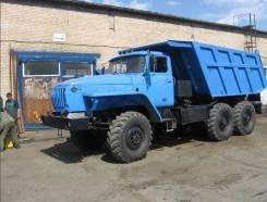 Урал 55571. продаю, 11 700 куб. см., 10 000 кг.