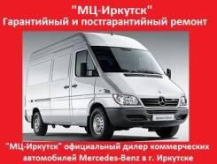Mercedes-Benz Sprinter 311 CDI. Грузовой фургон, Продажа в кредит без первоначального взноса., 2 148 куб. см., 1 435 кг. Под заказ