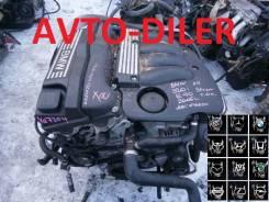 Двигатель BMW 3 E90 2.0 N46B20 150 л. с. N42B20