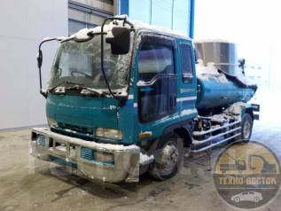 Isuzu Forward. , 7 200 куб. см. Под заказ