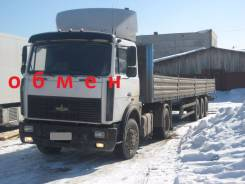 МАЗ 543205-220. Продам МАЗ Сцепка БОРТ, 14 860 куб. см., 20 000 кг.