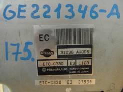 Блок управления автоматом. Nissan Primera, TP12 Двигатель QR20DE