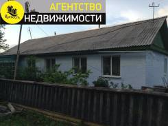Продам кирпичный большой дом с услугами в с. Варфоломеевка. Завитая 10, р-н Врфоломеевка, площадь дома 94 кв.м., скважина, электричество 9 кВт, отопл...