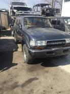 Toyota Land Cruiser 80. 80, 1HDT