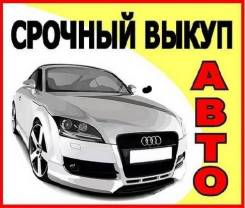 GMC Acadia. Автовыкуп Томск