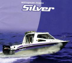 Silver Eagle. Год: 2007 год, длина 6,50м., двигатель подвесной, 150,00л.с., бензин