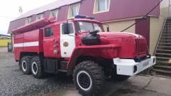 Пожарные машины. 1 115 куб. см.