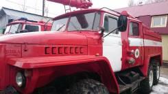 Пожарные машины. 1 100 куб. см.