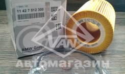 Фильтр масляный. BMW: 7-Series, Z4, X3, X5, Z3, 5-Series, 3-Series Двигатели: M54B25, M54B30, M54B22, M52B20, M52B25, M52B28, M52TUB25, M52TUB28, M52