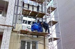 Фасадные работы. ремонт фасада