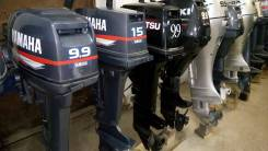 Yamaha. 15,00л.с., 2х тактный, бензин, нога S (381 мм), Год: 1999 год