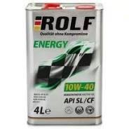 ROLF. полусинтетическое