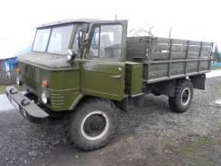 ГАЗ 66. Продаю ГАЗ - 66, 1 200 куб. см., 2 000 кг.