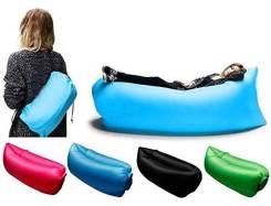 Надувной ленивый диван Lamzac оптом. Под заказ