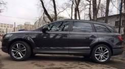 Audi. x21, 5x130.00. Под заказ