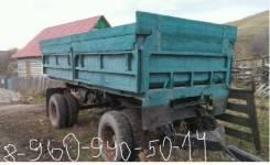 А340, 1988. Продам прицеп, 10 000 кг.