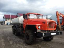 Кузполимермаш АЦТ-8-МУ. Автоцистерна Урал, 2 700 куб. см., 8,00куб. м.