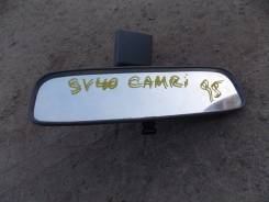 Зеркало заднего вида салонное. Toyota Camry, SV40