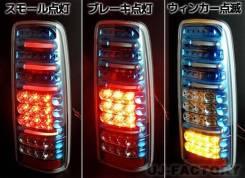 Стоп-сигнал. Suzuki Jimny Sierra, JB43W Suzuki Jimny, JB33W, JB23W, JB43W