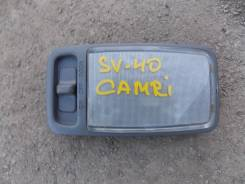 Светильник салона. Toyota Camry, SV40