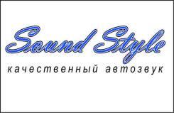 Студия автозвука SoundStyle