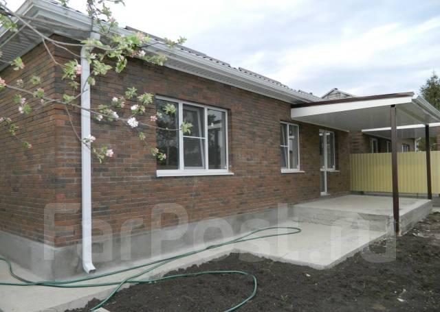 Продажа домов в ипотеку